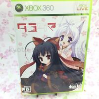 USED Xbox 360 Tayutama Kiss on my Deity 20522 JAPAN IMPORT