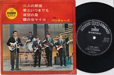 """THE VENTURES """"GINZA LIGHTS (EP)"""" 7"""" JAPAN PRESS WITH PS"""