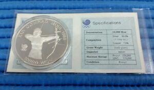 1988 Korea Seoul XXIV OLYMPIAD Silver Proof Coin Set: 1oz & 0.5oz Silver Coin 03
