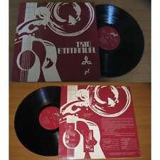 TRIO EMMANUEL - S/T Rare French Xian Folk Private Press 70's