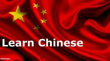 Learn Chinese -100 Lessons Audio Book MP3 CD-iPod Friendly