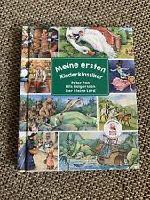 MEINE ERSTEN KINDERKLASSIKER; PETER PAN/ DER KLEINE LORD?; BUCH; NEU!!!