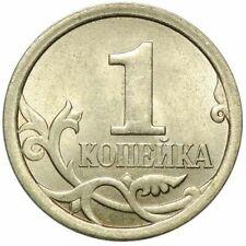2009  Russia  1 kopeck  S-P   XF+