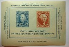 US Scott #948 SOUVENIR SHEET 1947 100th Anniversary Postage Stamps - All MINT