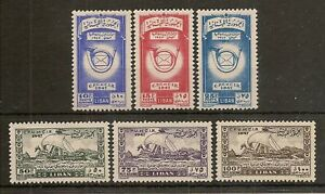 LEBANON 1947 AIR UPU PARIS CONGRESS SG352/7 MNH