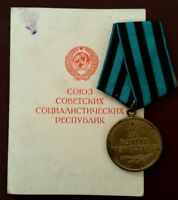 Russian Medal 'For the Capture of Koenigsberg' with Original Document 1946