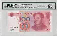 2005 PRC China 100 Yuan Fancy Low no Notes 000000006 Gem-Uncirculated  PMG 65