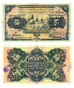 - Paper Reproduction -  Egypt 50 pounds 1920 Pick #15b   199