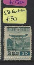 BURMA JAPANESE OCCUPATION (P2008BB)ON JAPAN 5R/30S IN RED  BACKING PAPER