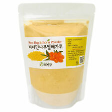 Sea Buckthorn Fruit Powder Natural 100% Super Foods  Vitamin C Weight Loss 200g