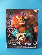 Gyumaoh, Dragon Ball, Banpresto Scultures Big Tenkaichi Budokai 5, DX Figure