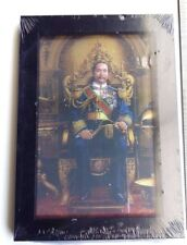 3-D Photo Picture Frame King RamaV Chulalongkorn Wonderful Gift Collect Thailand