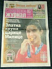2021, RED STAR Serbia v KAIRAT Kazakhstan ! SPORTSKI ZURNAL Daily newspapers