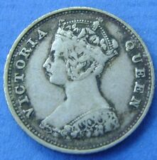 1898 Hong Kong - 10 cents  1898 - Silver - KM# 6.3