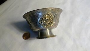 """Antique Middle-Eastern Bowl, Hammered White Metal on Copper, Gold Accents, 3.5""""D"""