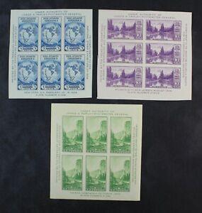 CKStamps: US Stamps Collection Scott#735 750 Unused NH NG #751 NH OG