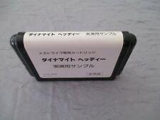 >> DYNAMITE HEADDY TREASURE SAMPLE CART SEGA MEGADRIVE JAPAN IMPORT! <<