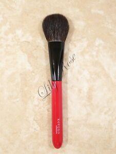 KOYUDO Gray Squirrel Blush Brush, 2013, Made in Japan, New, Discontinued