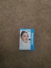 "VELPEAU NECK BRACE CERVICAL COLLAR Small 3"" height"