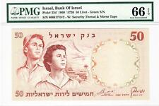 1960 Israel, Bank Of Israel  50 Lirot PMG 66 GEM UNCIRCULATED EPQ- Stunning!