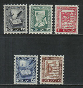 Iceland 1953 Early Icelandic Manuscripts--Attractive Art Topical (278-82) MH