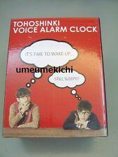 RARE TVXQ Tohoshinki Japan live tour TIME 2013 Nissan stadium voice alarm clock