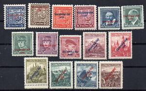 SLOVAKIA  1939 , MH ,