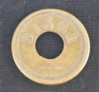 Vintage 31561 Good For 5 Cents Token Coin