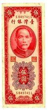 China … P-1968 … 5 Yuan … 1955 … *Ch F-Vf*.