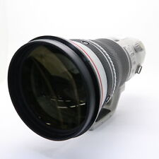 Canon EF400mm F/2.8L IS II USM #17
