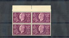 FRENCH WEST AFRICA Sc B1(YT 1)**VF NH BLOCK OF FOUR 1944 1F20+5F LILAC $95