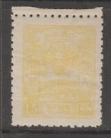 Japan occ Korea Revenue Stamp Chungchong-Namdo 1935 mint gum NICE unlisted 5-23