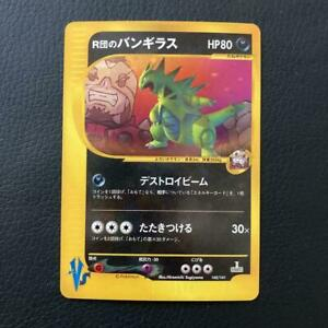 Holo Team Rocket's Tyranitar 142/141 VS series Holo | Pokemon Japanese card