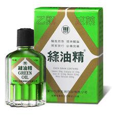 New Original HWJ Hsin Wan Jen Green Oil 10g 綠油精 - Free Ship