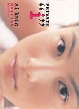 "Ai Kato 'PRIVATE""i"" Ai no Holiday' Photo Collection Book"