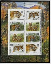 RUSSIA Sc 6181b NH issue of 1993 - WWF - ANIMALS - TIGER MINISHEET