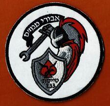 ISRAEL IDF IAF 133 SQUADRON AIRCRAFT F-15 JET TECHNICIAN KNIGHTS  NEW PATCH