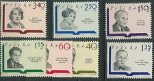 Poland stamps MNH Authors  (Mi. 1979-85)