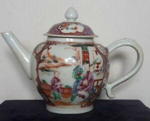 Superb 19c Antique Chinese Export Canton Famille Rose Porcelain Teapot