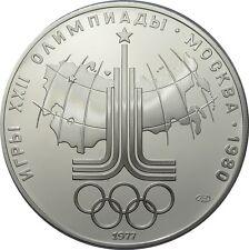 10 Rubel 1977 - Russland - Olympiade in Moskau - Landkarte der UDSSR in PP