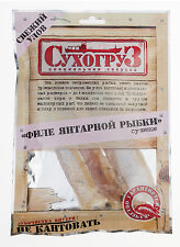 Russian fish. Dried Amber fish Fillet. Snack to beer.