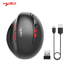 Ergonomic Rechargeable 2.4G Wireless 4 Keys Optical Vertical Mouse 2400dpi