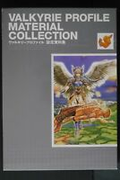 JAPAN Valkyrie Profile Material Collection (Art Book & World Guidance Book Set)