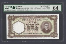 Macau 100 Patacas ND(1966) P51S Specimen Perforated Uncirculated
