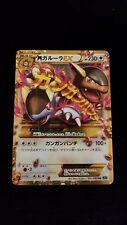 Pokemon Japanese Mega Khangaskhan EX 90/080 Gold UR Card XY Wild Blaze Flashfire