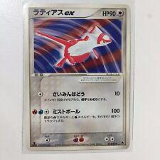 Pokemon Japanese Latias EX Non-Holo Half Deck 012/019 Light Play