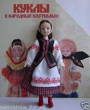 Porcelain doll handmade in national costume -summer suit Minsk province № 8