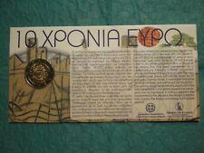 "Griekenland 2012 Coincard 2 Euro ""Tien Jaar Euro"""