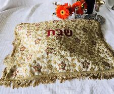 Challah Cover Custom Design By Sapeer Boutique Indian Wine#2