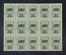 CKStamps: Russia Stamps Collection Far Eastern Republic Scott#30 Mint NH OG